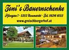 Greischberger